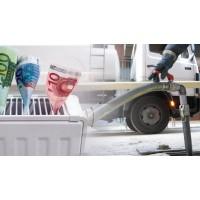 Επιχορήγηση εγκατάστασης θέρμανσης φυσικού αερίου σε κατοικίες έως 100% μέσω ΕΣΠΑ